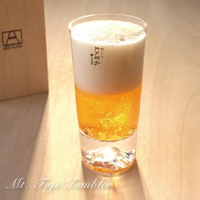 \ 遅れてごめんね 父の日/富士山グラス 田島硝子 タンブラー 敬老の日 父の日