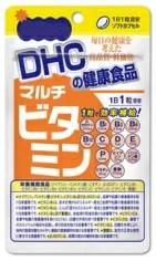 DHCマルチビタミン 20粒入(20日分)