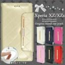 送料無料 Xperia XZs XZ 手帳型ケース SO-01J SOV34 601SO SO-03J 602SO SOV35 カバー ドコモ ……