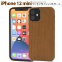 メール便 スマホケース 送料無料 ウッド 12 mini iPhone デザイン iPhone12 ソフトケース mini……