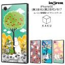 iphone8 ケース スクエア ムーミン グッズ iphone7ケース 四角 耐衝撃 ハイブリットケース KAK……