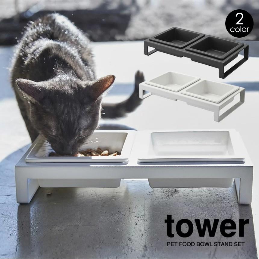 【送料無料&ポイント10倍】ペットフードボウルスタンドセット タワー ホワイト