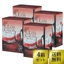 【送料無料】ロス カロス LOS CALOS RED 3L(3000ml) 4個 セット 赤ワイン 箱ワイン BIB チリ | 赤 チリワイン ミディアムボディ 人気 ..