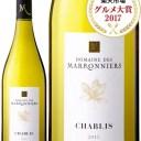 白ワイン アイテム口コミ第4位
