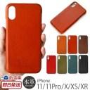 栃木レザー iPhone11 ケース iPhone 11 Pro ケース iPhone XS iPhone X iPhone XR ケース 本革……