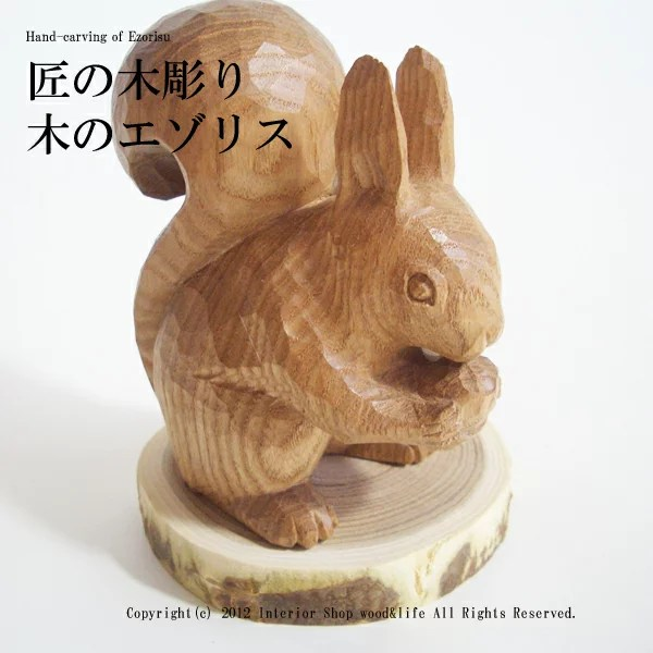 wood-l   日本樂天市場: 刻木松鼠松鼠木雕槐嗎