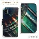 【送料無料】 全機種対応 iPhone12 11 SE(第ニ世代) X/XS Rro Max mini対応 手帳型 スマホケー……