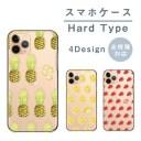 全機種対応 iPhone13ケース iPhone12 11 SE(第ニ世代)対応 スマホケース ハードケース 送料無……