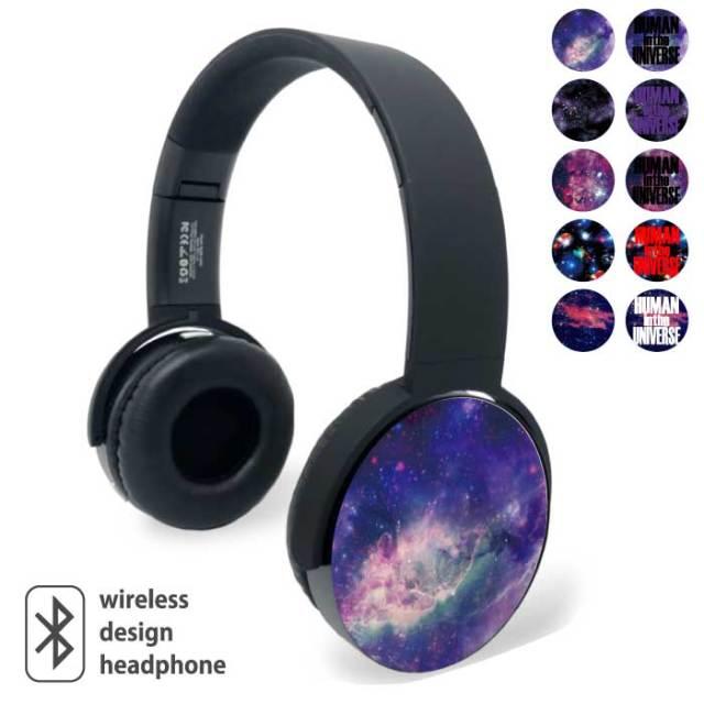 Bluetooth ワイヤレス イヤホン ヘッドホン ヘッドフォン ブルートゥース ゲーミング ヘッドセット デザイン 重低音 プリント ガジェット 宇宙柄 宇宙 コスモ 夜空 きれい プレゼント ギフト