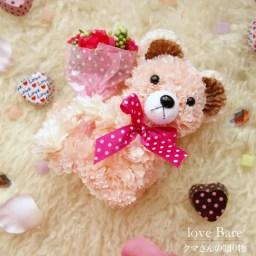 遅れてごめんね! 母の日 ギフト 贈り物 可愛い クマ お花