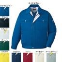 作業着 作業服 自重堂 80700 エコブルゾン SS・ロイヤルブルー080
