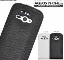 <スマホケース>高級感溢れるレザーデザイン! AQUOS PHONE ss 205SH用レザーケースポーチ ホワイト1点【s205sh-50】