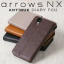 arrows NX F-01J アンティークレザー手帳型ケース スマホケース 韓国 arrows nx f-01jケース ……