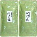 《私たちが作った屋久島自然栽培茶です》上煎茶「深山の露」(茶葉100g×2袋)