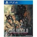 【ポイント10倍!】ファイナルファンタジーXII ザ ゾディアック エイジ PS4