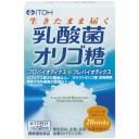 【まとめ買い・送料無料】【井藤漢方製薬】乳酸菌オリゴ糖 40g(2g×20スティック)×3個
