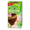 【送料無料・まとめ買い2個セット】花王 ブローネ 香りと艶カラークリーム 2 より明るいライトブラウン 80g