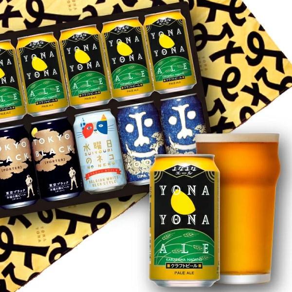 ビール醸造所直送!公式ギフト よなよなエール ギフト 4種10缶 金賞ビール 飲み比べ プレゼント ヤッホーブルーイング よなよなの里 クラフトビール 詰め合わせ インドの青鬼 水曜日のネコ 熨斗 誕生日 内祝い
