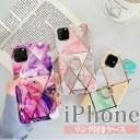 【あす楽配達 送料無料】iPhone 12 miniケース iPhone 12ケース iPhone 12 Proケース iphone 1……