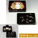 同時交換 -記念品メインの結納品-たまてばこ桜記念品セット