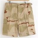 アメリカ軍 BDU カーゴショートパンツ/迷彩服パンツ【XSサイズ】 リップストップ 3カラーデザート【レプリカ】