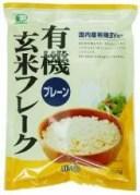 無添加シリアル・オーガニック玄米フレーク(プレーン)150g★有機JAS(無農薬・無添加)★ノンシュガー