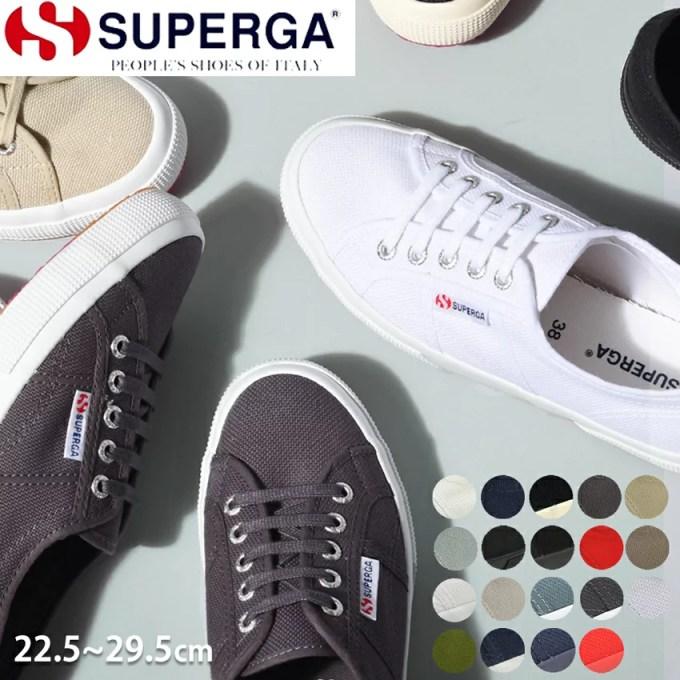 送料無料 スペルガ スニーカー SUPERGA 2750-C