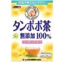 [山本漢方]タンポポ茶100% 2g×20袋