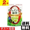 ■ポスト投函■[三井農林]三井銘茶 カフェインレス緑茶 煎茶 40g【2個セット】