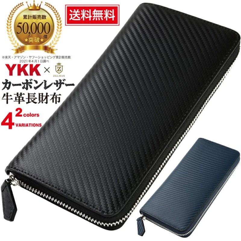 【 楽天ランキング1位獲得 】【累計50,000個突破】財布