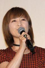 profile image of Satomi Kourogi