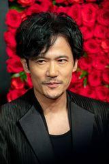 profile image of Goro Inagaki
