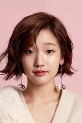 profile image of Park So-dam