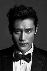 profile image of Lee Byung-hun