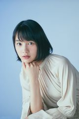 profile image of Non