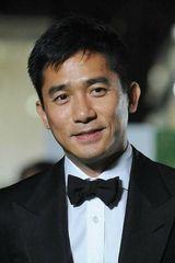 profile image of Tony Leung Chiu-Wai