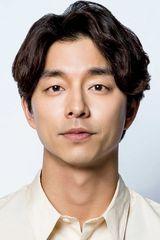 profile image of Gong Yoo