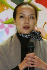 profile image of Sheu Fang-Yi