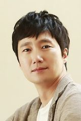 profile image of Park Hae-il