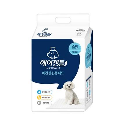 미래생활 헤이젠틀 애견 훈련용 배변패드 50매, 1팩