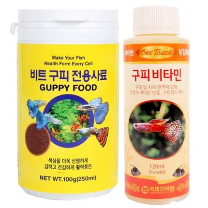 세화사료 비트 구피 전용사료 중 + 구피 비타민 120ml, 1세트