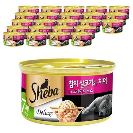 쉬바 고양이 간식캔 7세이상 그레이비소스 참치 85g, 참치 살코기 + 치어 혼합맛, 24개입