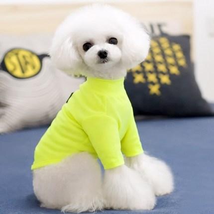 아이앤엘 강아지 여름 쿨 티셔츠, 형광