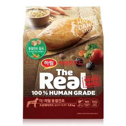 하림펫푸드 시니어용 더 리얼 오븐베이크드 닭고기 건조생식사료, 닭, 1.6kg