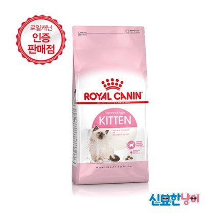 로얄캐닌 고양이 사료 2kg~10kg [H의커피 드립백 증정], 4kg, 키튼