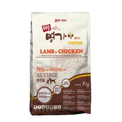 애니펫 명품명가 양고기와 닭고기사료, 5kg, 1개