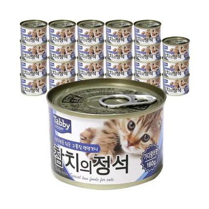 테비 참치의정석 고양이 간식캔 참치 160g, 가다랑어, 24개입