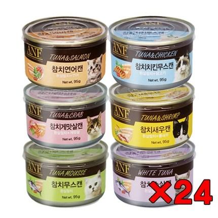 ANF anf 캔(캣) 95g[24개1박스], 1개, 참치순살