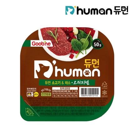 듀먼 굽네 강아지 자연화식 닭가슴살, 1팩, 소고기&채소 오리지널 50g