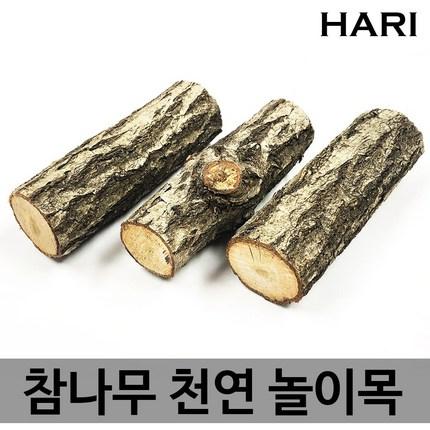 [당발] 천연 놀이목 3개부터!, 참나무 천연놀이목, 3개